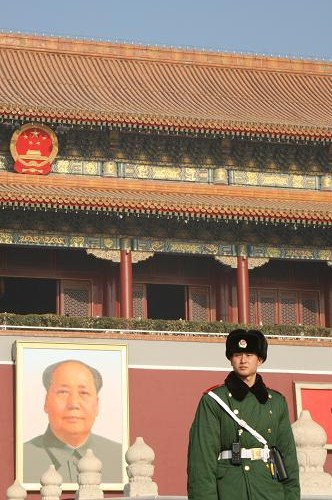 chairman_mao