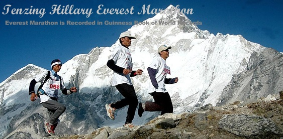 everest_marathon.jpg