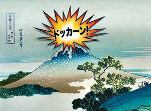 japan_election.jpg
