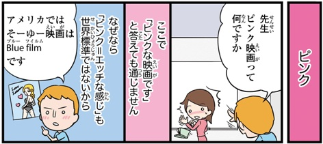 pink_movie.jpg