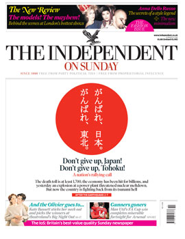 the_independent_ganbare.jpg