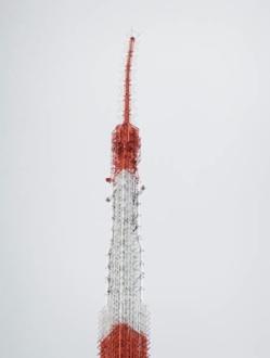 Tokyo_tower_top.jpg